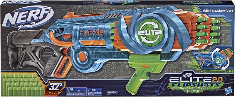 Wholesalers of Nerf Elite 2.0 Flip 32 toys
