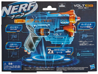 Wholesalers of Nerf Elite 2.0 Volt Sd-1 toys image 2