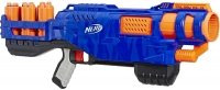 Wholesalers of Nerf Elite Trilogy Ds-15 toys image 2