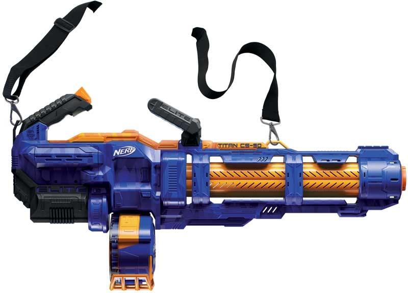 Wholesalers of Nerf Elite Titan Cs-50 toys