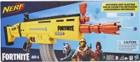Wholesalers of Nerf Fortnite Ar-l toys image