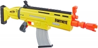 Wholesalers of Nerf Fortnite Ar-l toys image 2
