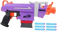 Wholesalers of Nerf Fortnite Smg toys image 5