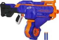 Wholesalers of Nerf Infinus toys image 2