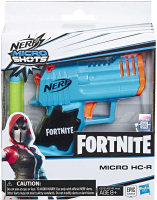 Wholesalers of Nerf Ms Fortnite Hc R toys image