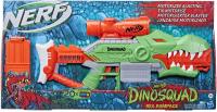 Wholesalers of Nerf Rex Rampage toys image