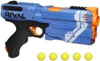 Wholesalers of Nerf Rival Kronos Xviii 500 Ast toys image 3