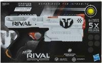 Wholesalers of Nerf Rival Kronos Xviii 500 toys image