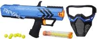 Wholesalers of Nerf Rival Starter Kit Asst toys image 2