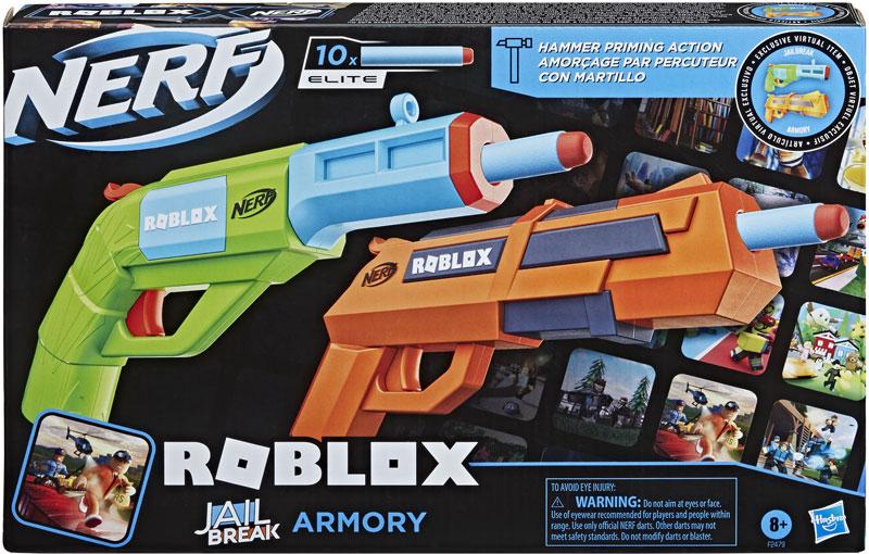 Wholesalers of Nerf Roblox Piston toys
