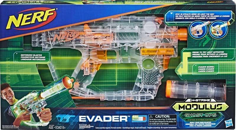 Wholesalers of Nerf Modulus Evader toys