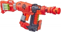 Wholesalers of Nerf Zombie Nailbiter Xl toys image 2