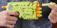 Wholesalers of Nerf Zombie Strike Quadrot toys image 3