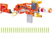 Wholesalers of Nerf Zombie Survival System Scravenger toys image 3