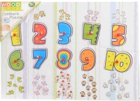 Wholesalers of Number Puzzle toys image 2