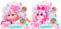 Wholesalers of Nuzzy Luvs Assortment W2 toys image