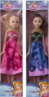 Wholesalers of Party Princess Doll toys image 2