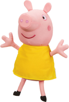 Wholesalers of Peppa Pig Colour Me Peppa toys image 2