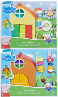 Wholesalers of Peppa Pig Day Trip Asst toys image