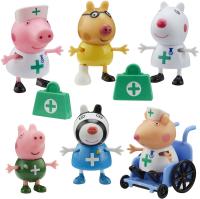 Wholesalers of Peppa Pig Doctors And Nurses Figure Pack toys image 2