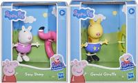 Wholesalers of Peppa Pig Fun Friends Figures Asst toys image 3