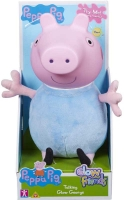 Wholesalers of Peppa Pig Glow Friends Talking Glow George toys image