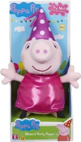 Wholesalers of Peppa Pig Musical Party Peppa And George toys image 2