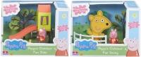 Wholesalers of Peppa Pig Outdoor Fun Swing-slide toys Tmb