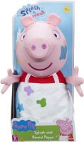 Wholesalers of Peppa Pig Splash And Reveal toys image