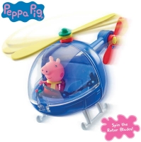 Wholesalers of Peppa Pig Vehicles toys image 6