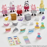 Wholesalers of Peppa Pigs Secret Surprise toys image 2
