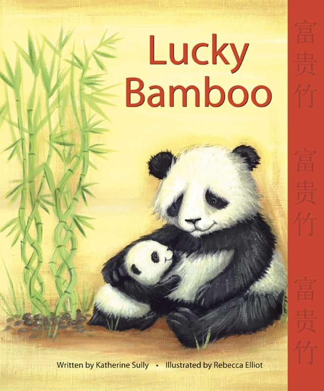 Wholesalers of Picture Books Lucky Bamboo toys
