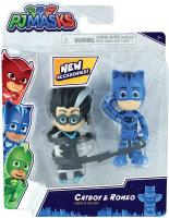 Wholesalers of Pj Masks 2 Pack Figure Set S2 Asst toys image