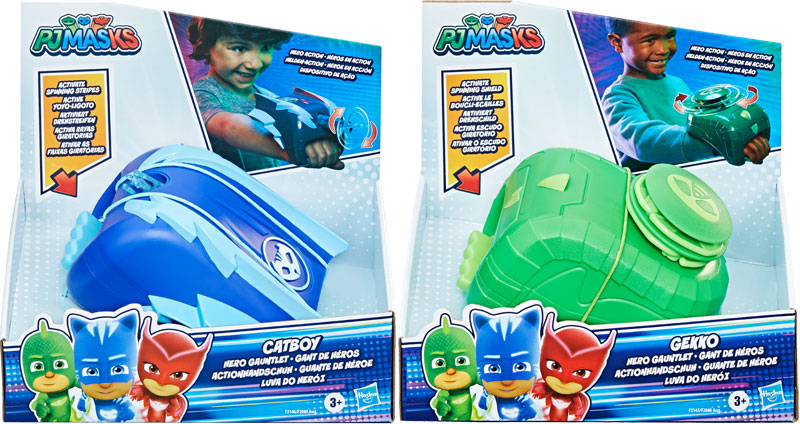 Wholesalers of Pj Masks Gauntlet Asst toys