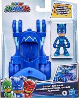 Wholesalers of Pj Masks Hero Vehicle Asst toys image 2