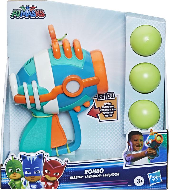 Wholesalers of Pj Masks Romeo Blaster toys