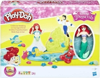 Wholesalers of Play Doh Dpr Undersea Wedding toys image