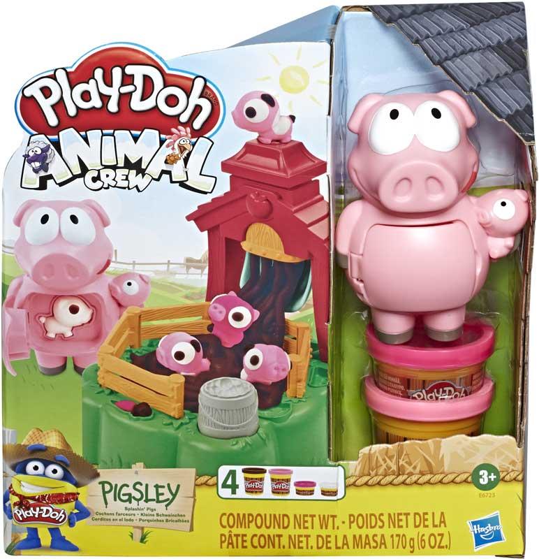 Wholesalers of Play Doh Pigsley Splashin Pigs toys