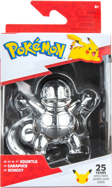Wholesalers of Pokemon 25th Celebration 3 Inch Silver Squirtle toys