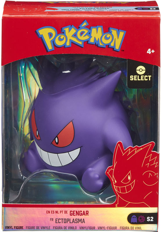 Wholesalers of Pokemon 4 Inch Kanto Figures - Gengar toys