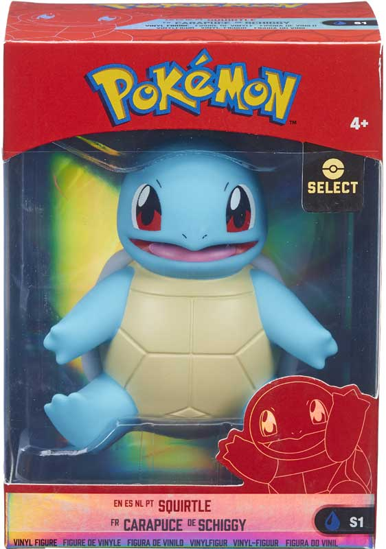 Wholesalers of Pokemon 4 Inch Vinyl Figures - Squirtle toys