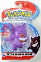 Wholesalers of Pokemon 4.5 Inch Battle Feature Figure Asst toys image 2