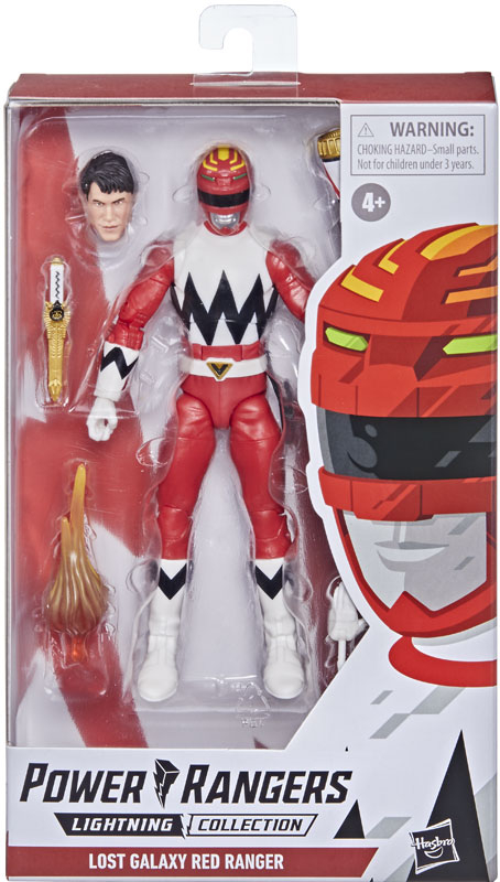 Wholesalers of Power Rangers  Blt Lgy Jupiter toys