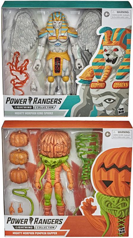 Wholesalers of Power Rangers  Blt Oct Figure Ast toys