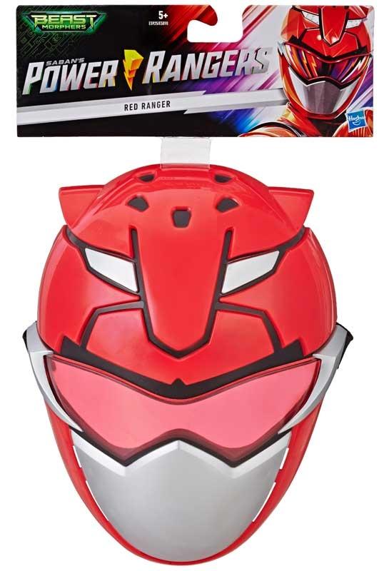 Wholesalers of Power Rangers Beast Morphers Ranger Mask Asst toys