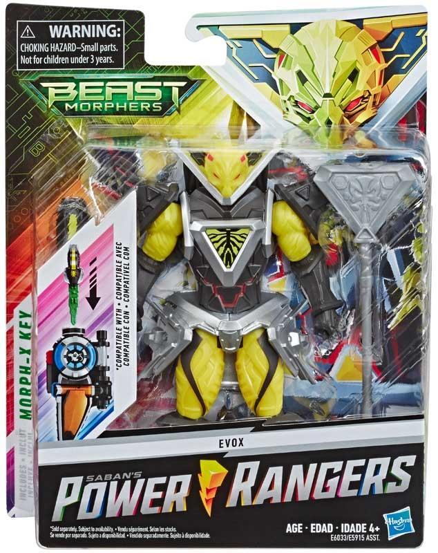 Wholesalers of Power Rangers Bm Evox toys