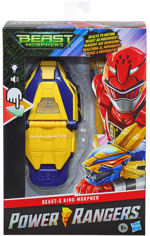 Wholesalers of Power Rangers Bmr Beast-x King Morpher toys
