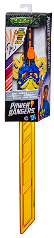 Wholesalers of Power Rangers Bmr Beast-x King Spin Saber toys