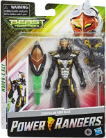 Wholesalers of Power Rangers Cybervillain Gold Blaze toys image
