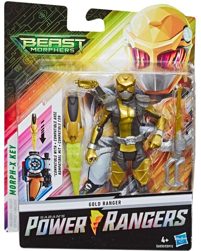 Wholesalers of Power Rangers Gold Ranger toys